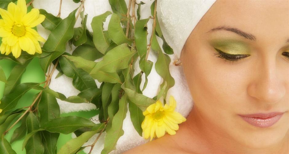 Essential Beauty Claremont Quarter Cosmetic Medicine image
